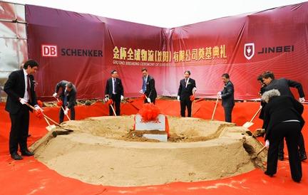 DB Schenker sa chystá postaviť logistické centrum v Číne