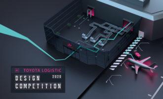Toyota: Zlepší sa logistika batožiny vďaka súťaži dizajnérov?